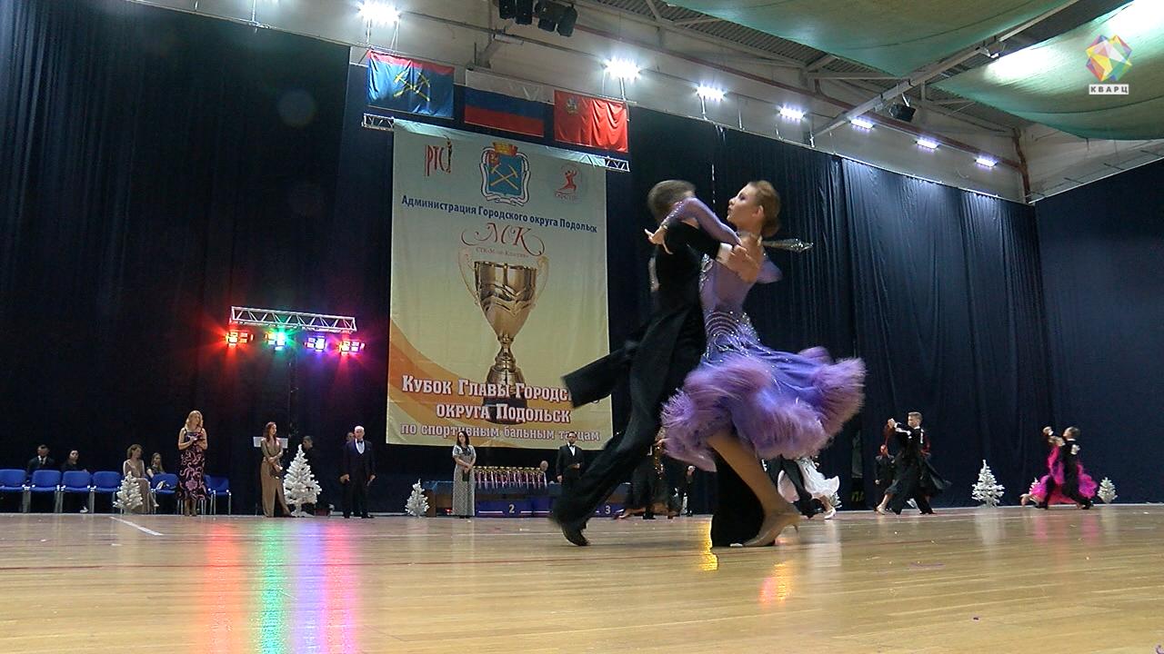 приберіг крымский трофей бальные танцы фото новых фото инстаграме