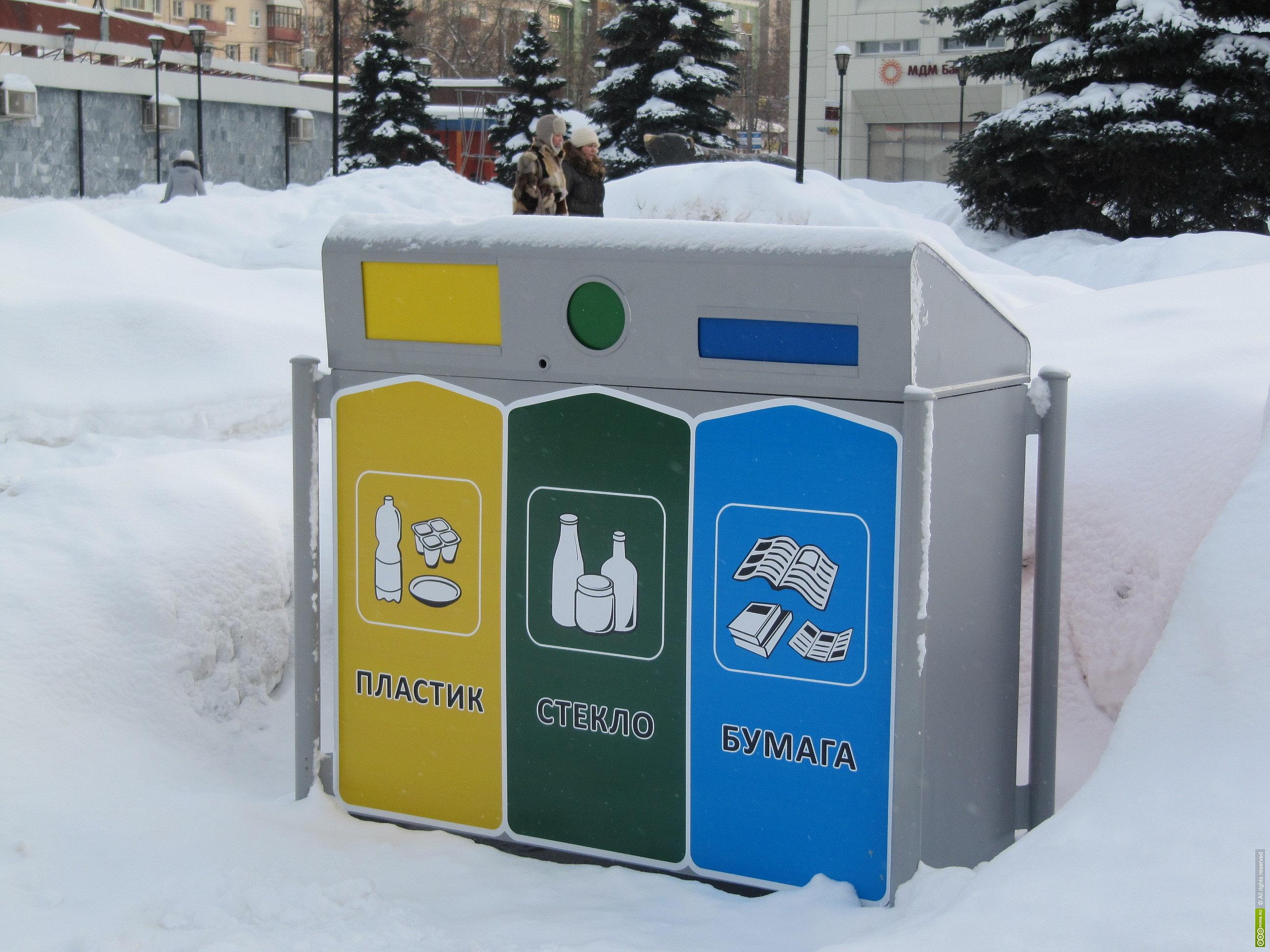 Губернатор Московской области Андрей Воробьев позитивно оценил раздельный сбор мусора вМытищах
