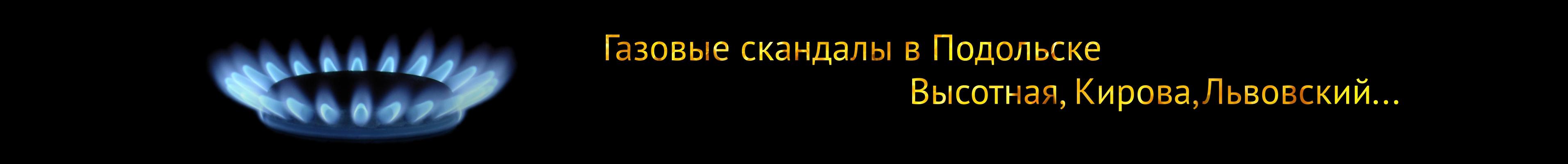 Новости в волгодонском районе